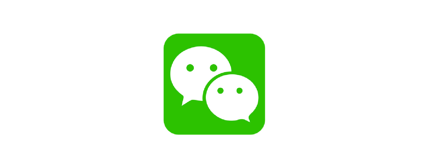 WeChat Shake iBeacon Retail Solution